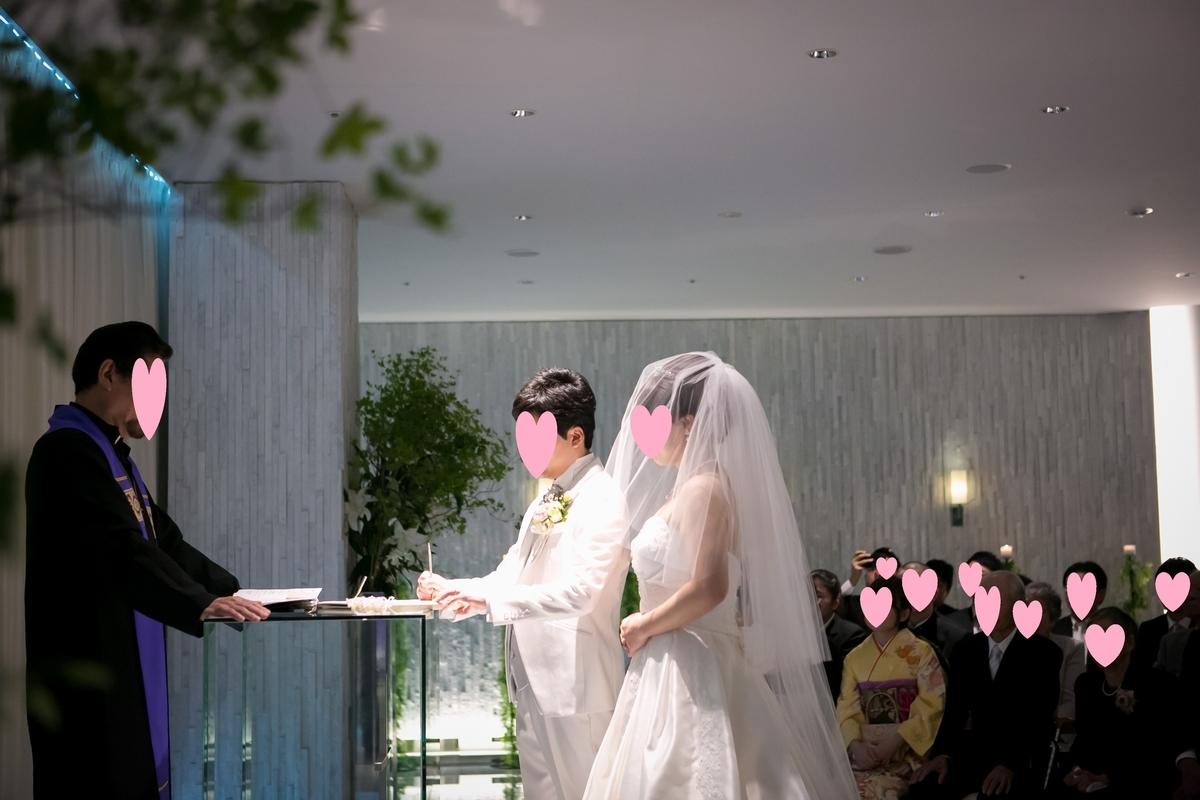 結婚式 挙式 チャペル 結婚誓約書署名 ルーキス 東天紅