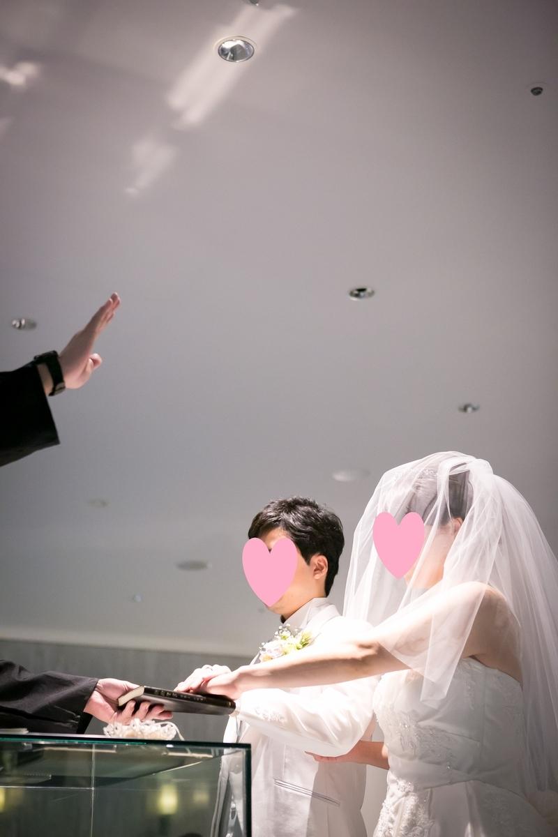 結婚式 挙式 チャペル 祈祷 ルーキス 東天紅