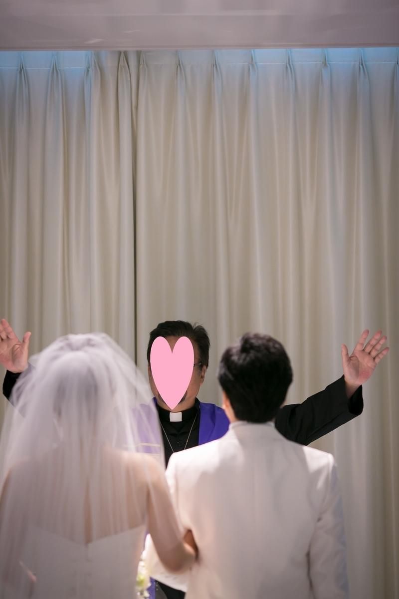 結婚式 挙式 チャペル 結婚宣言 ルーキス 東天紅