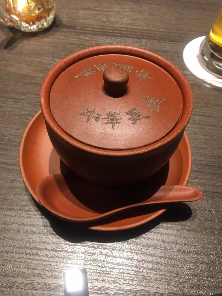 ルーキス 東天紅 上野本店 婚礼1周年記念ディナー ふかひれ料理 ふかひれと鮑、きのこの熱々スープ