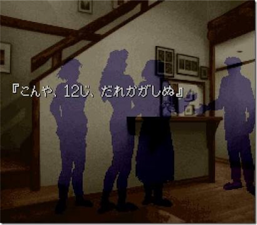 f:id:yuccho1730:20180228200658j:image