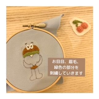 f:id:yucco-hanayome:20211009140152j:plain