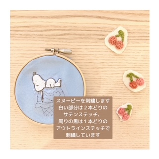 f:id:yucco-hanayome:20211014135839j:plain