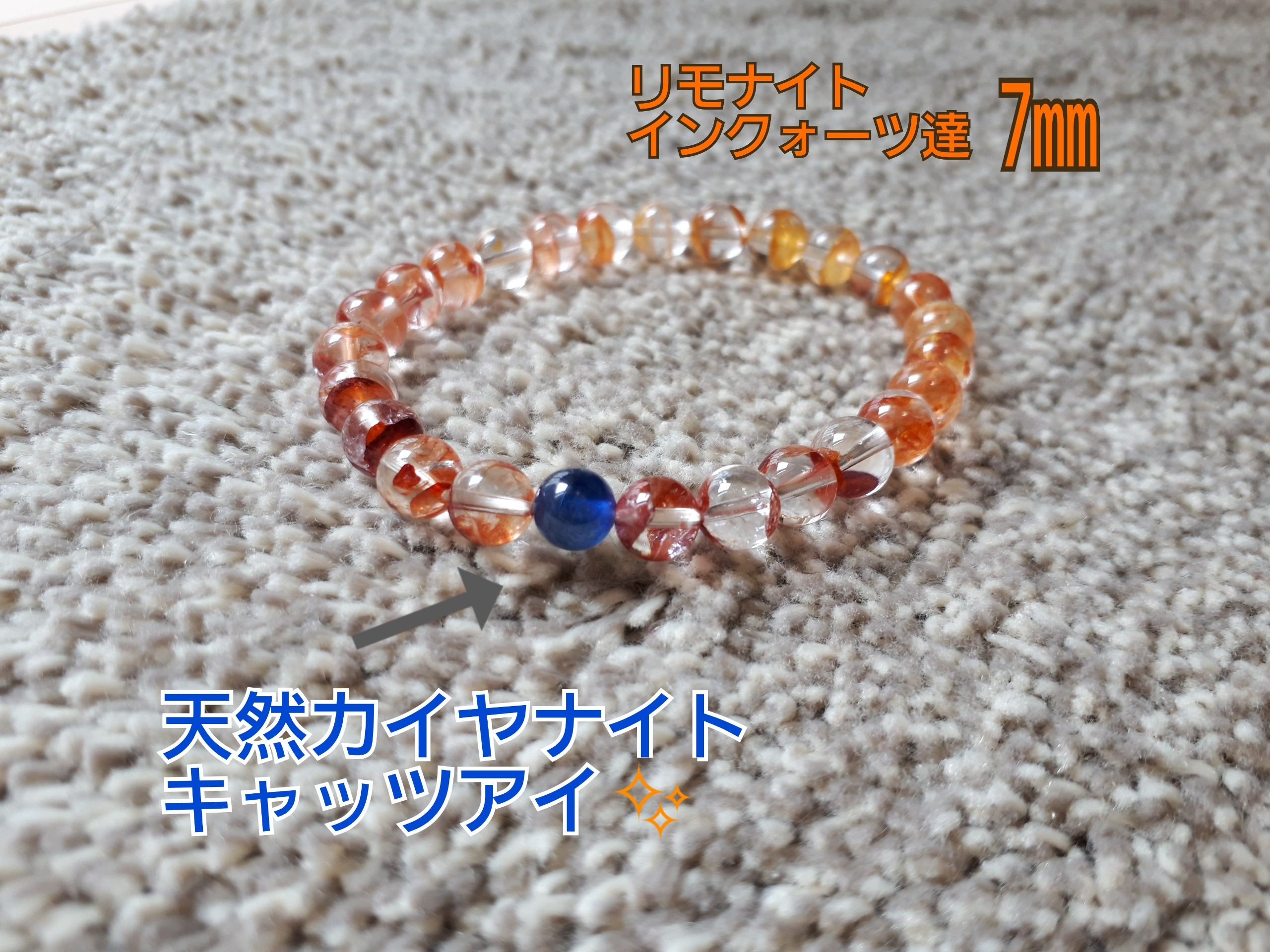 f:id:yucha168:20190825120357j:image