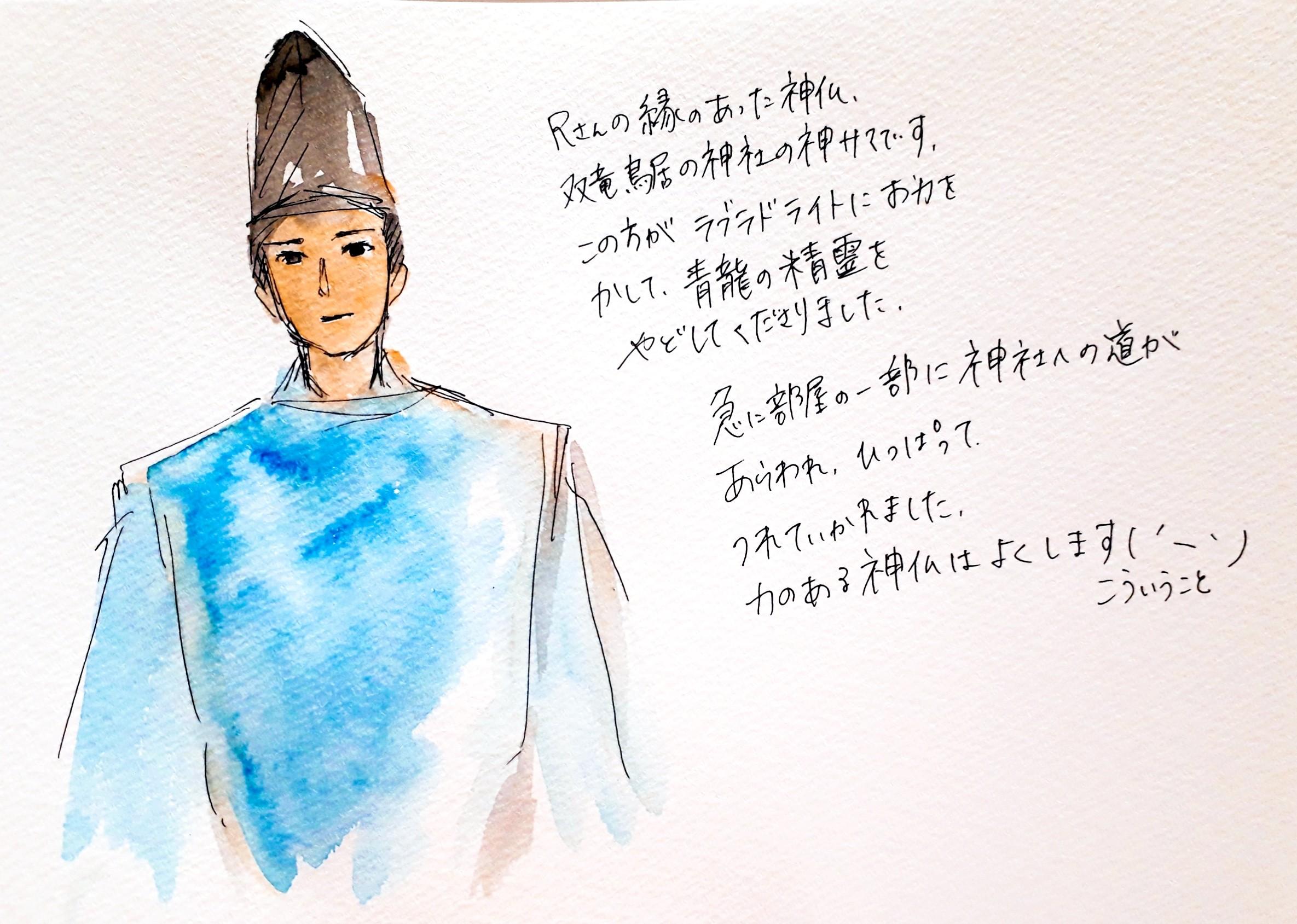 f:id:yucha168:20190826233830j:image