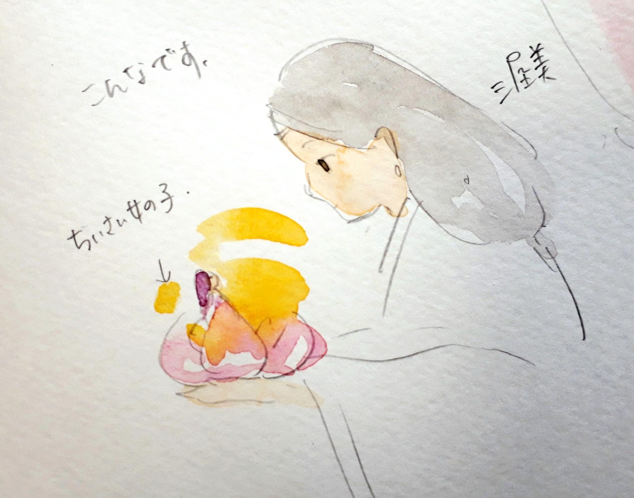 f:id:yucha168:20190903002305j:image