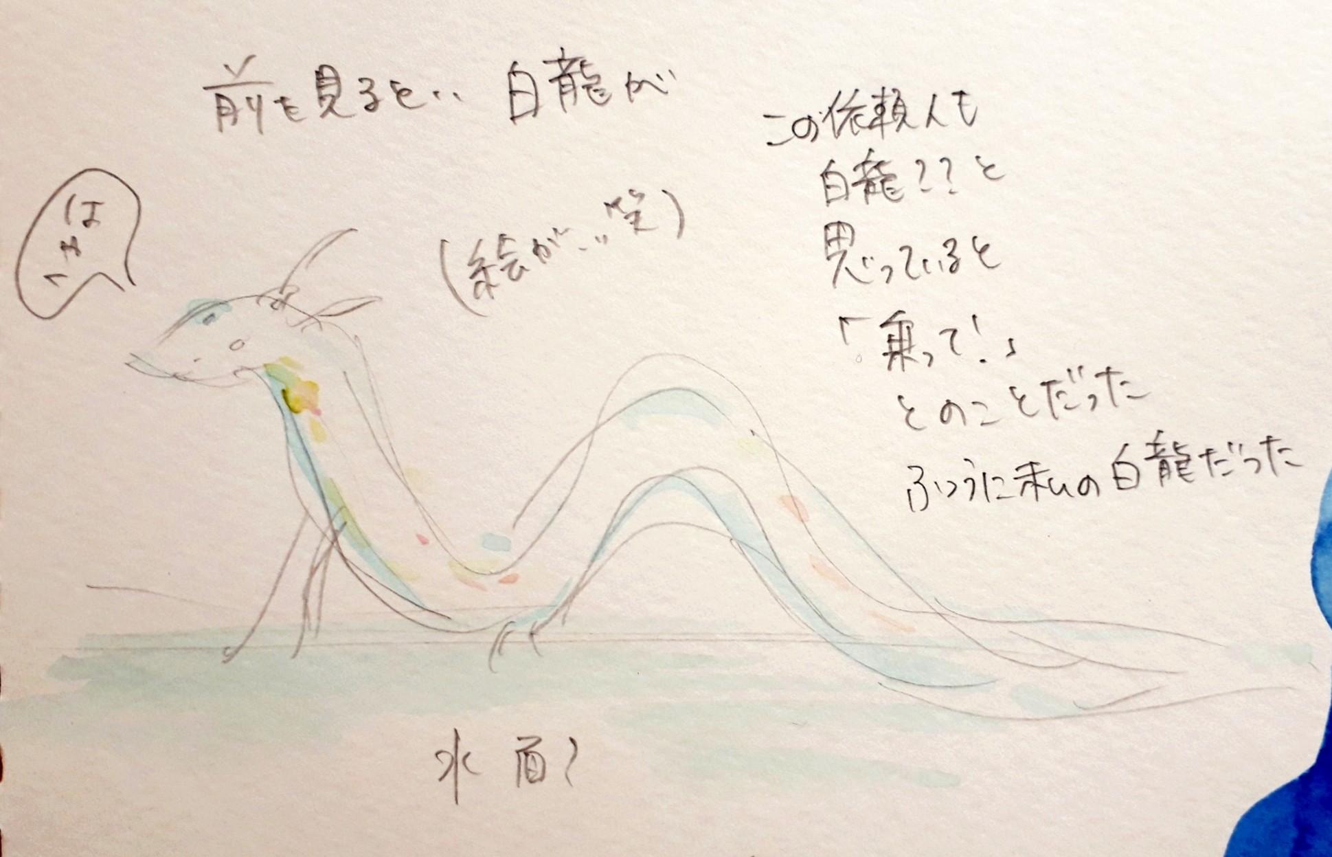 f:id:yucha168:20190903003442j:image