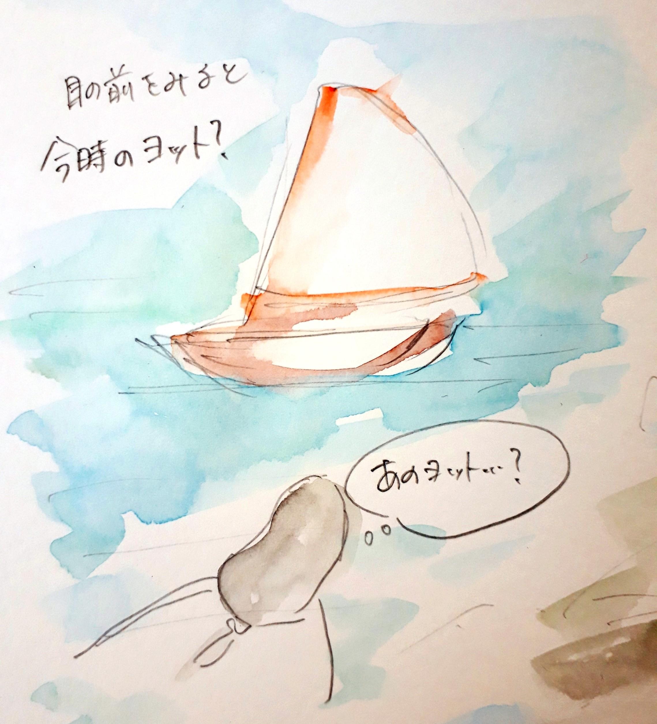 f:id:yucha168:20190903090029j:image