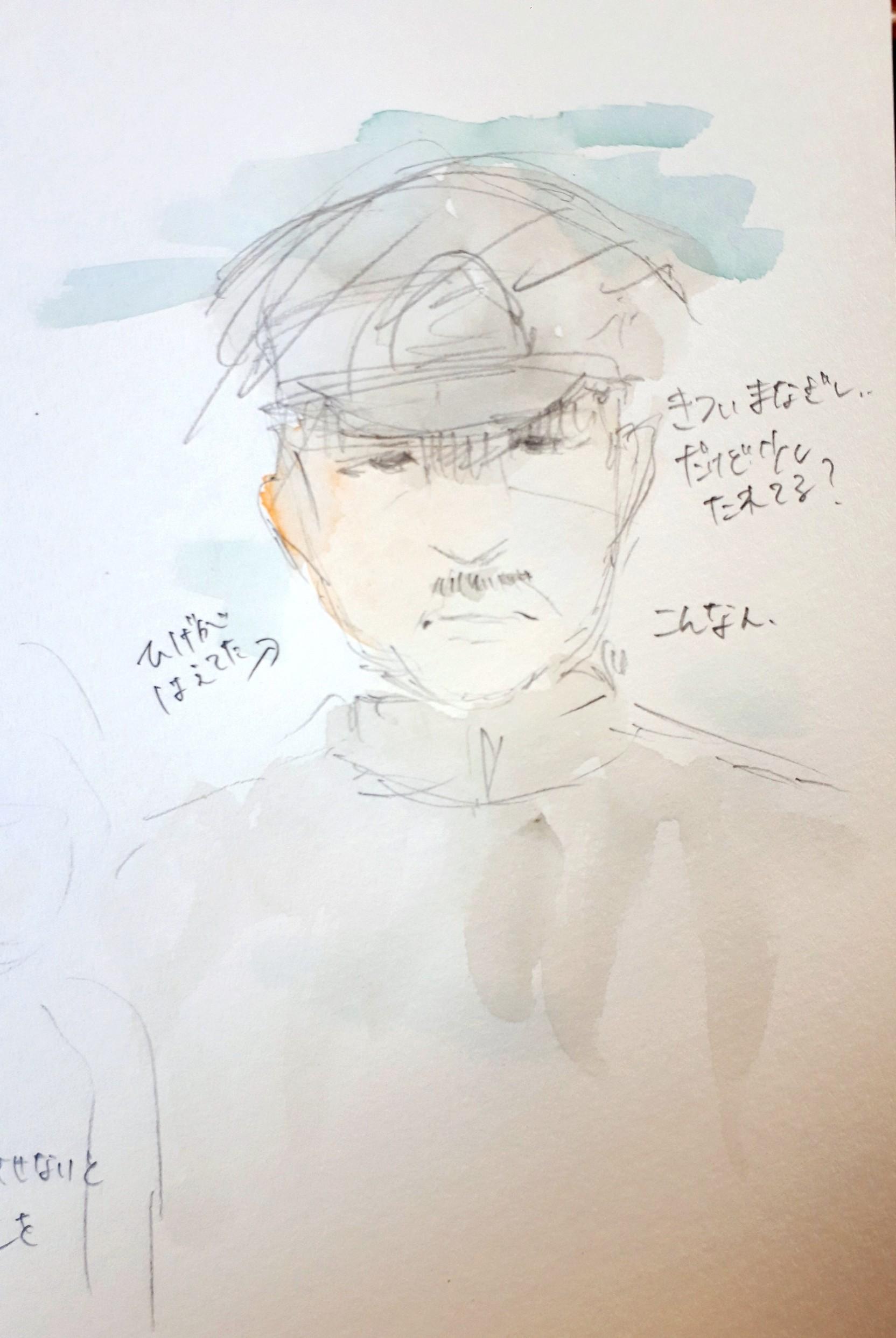 f:id:yucha168:20190903090058j:image
