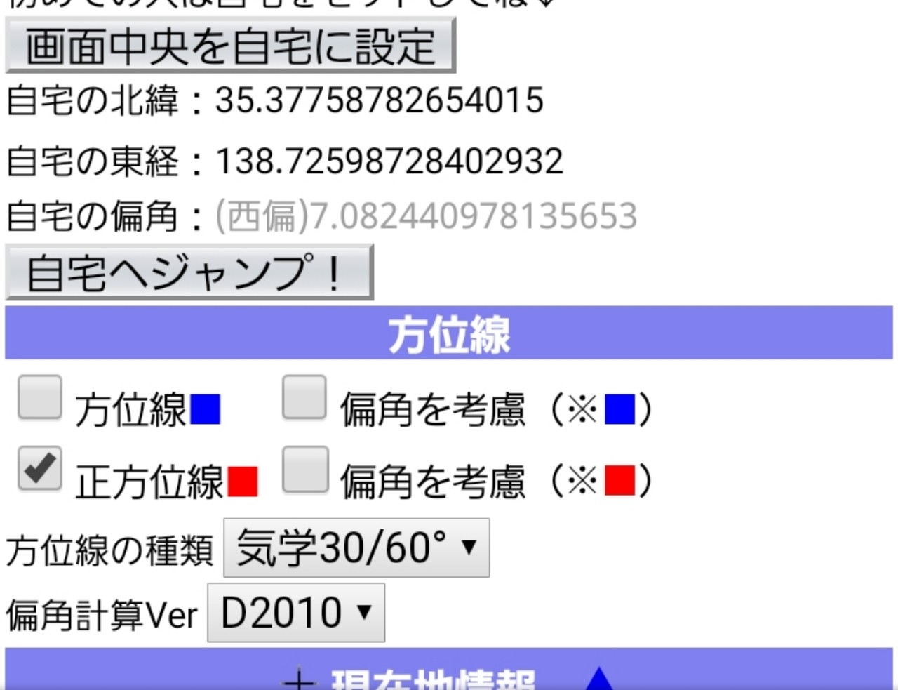 f:id:yucha168:20190918113021j:image