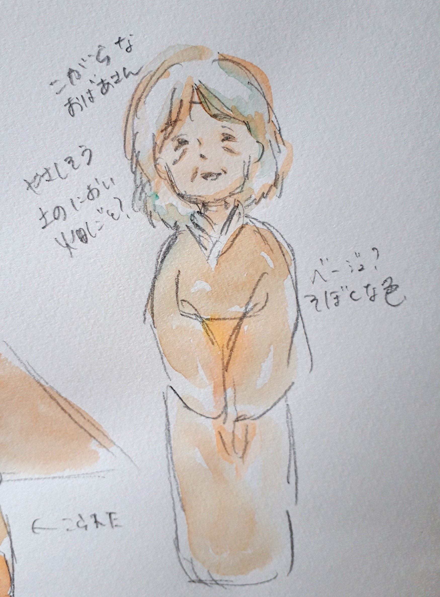 f:id:yucha168:20190920160620j:image