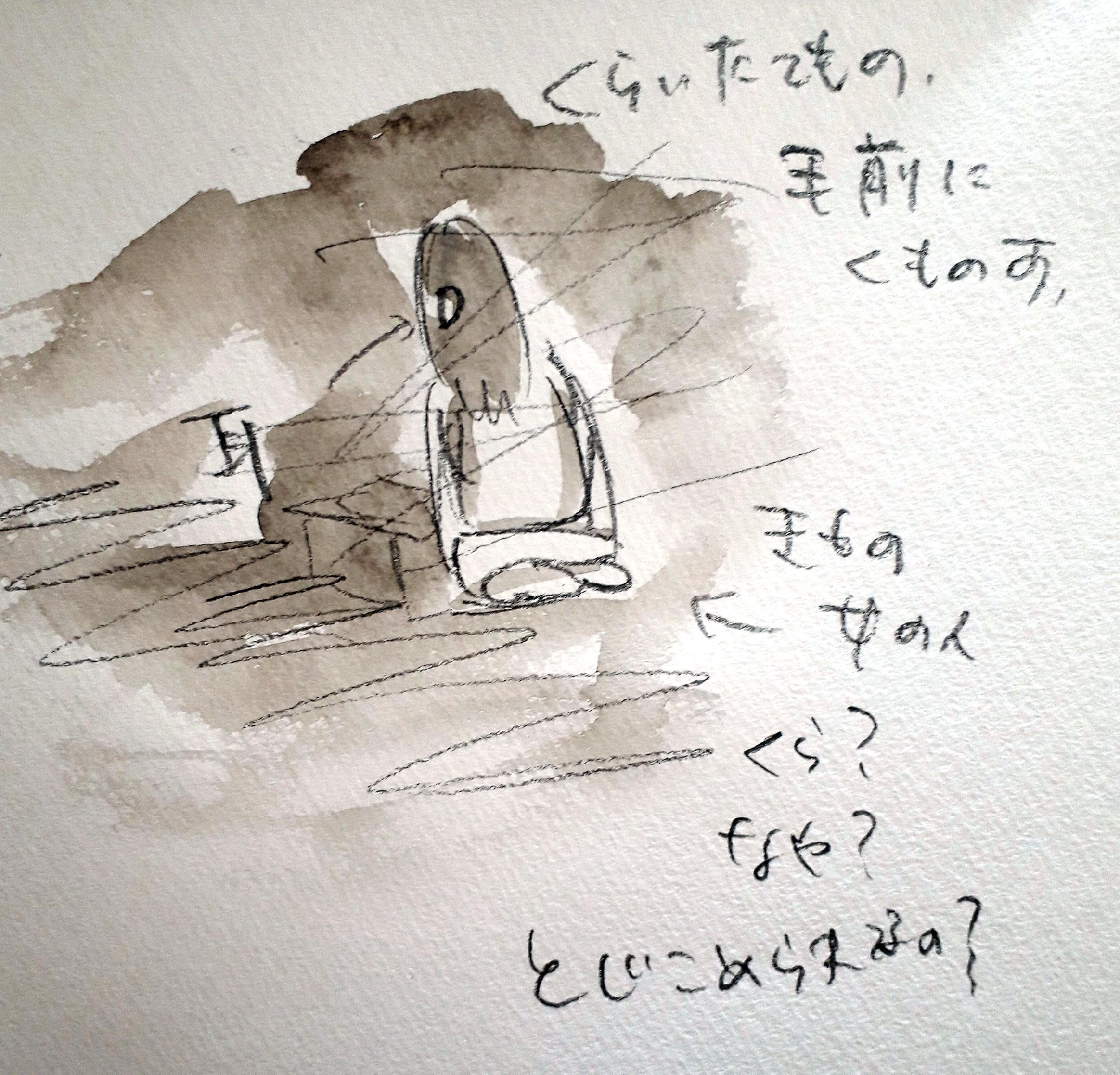f:id:yucha168:20190922220845j:image