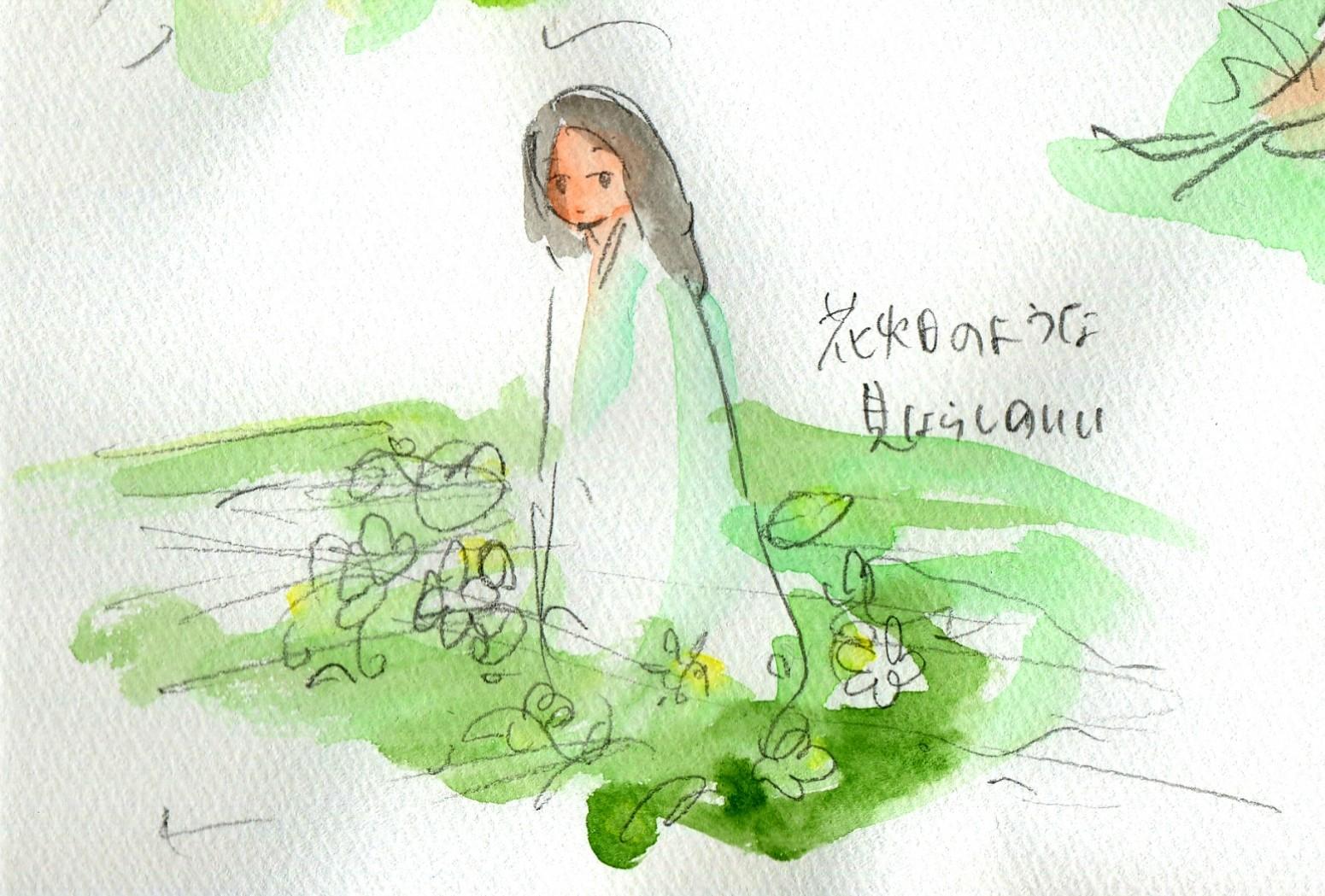 f:id:yucha168:20190923102358j:image