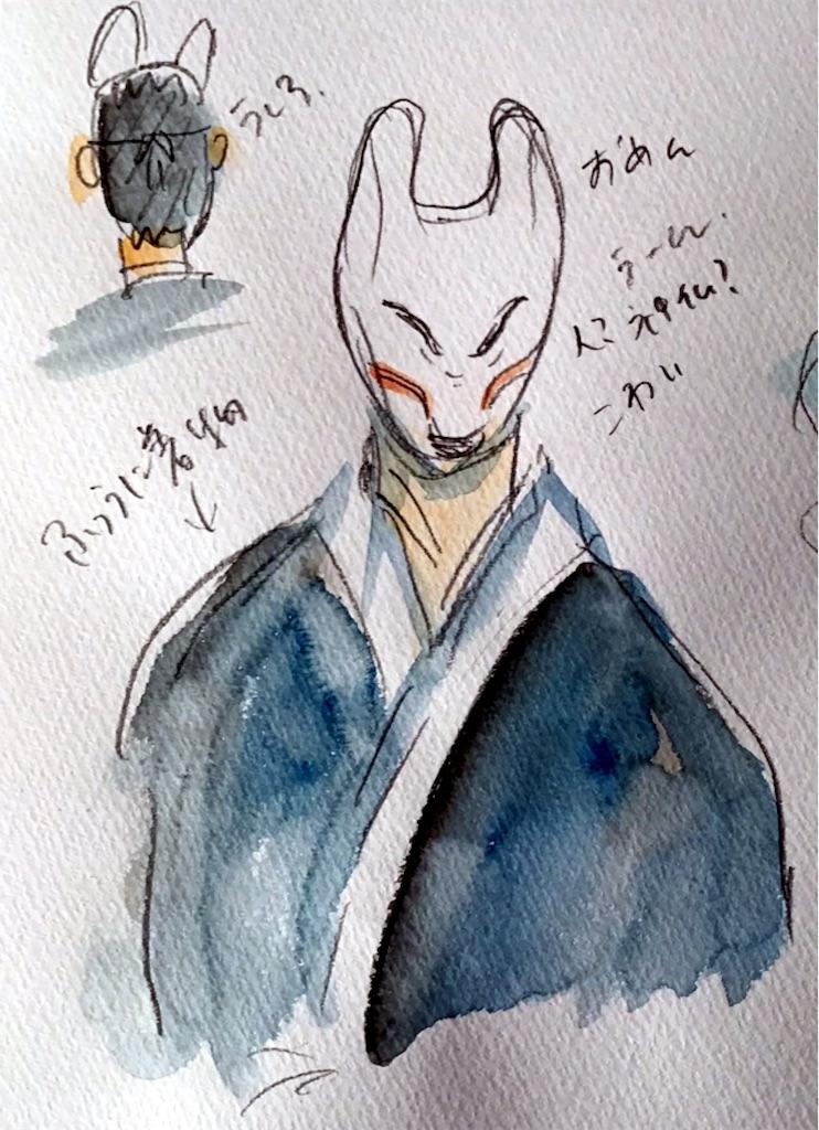 f:id:yucha168:20190925112312j:image