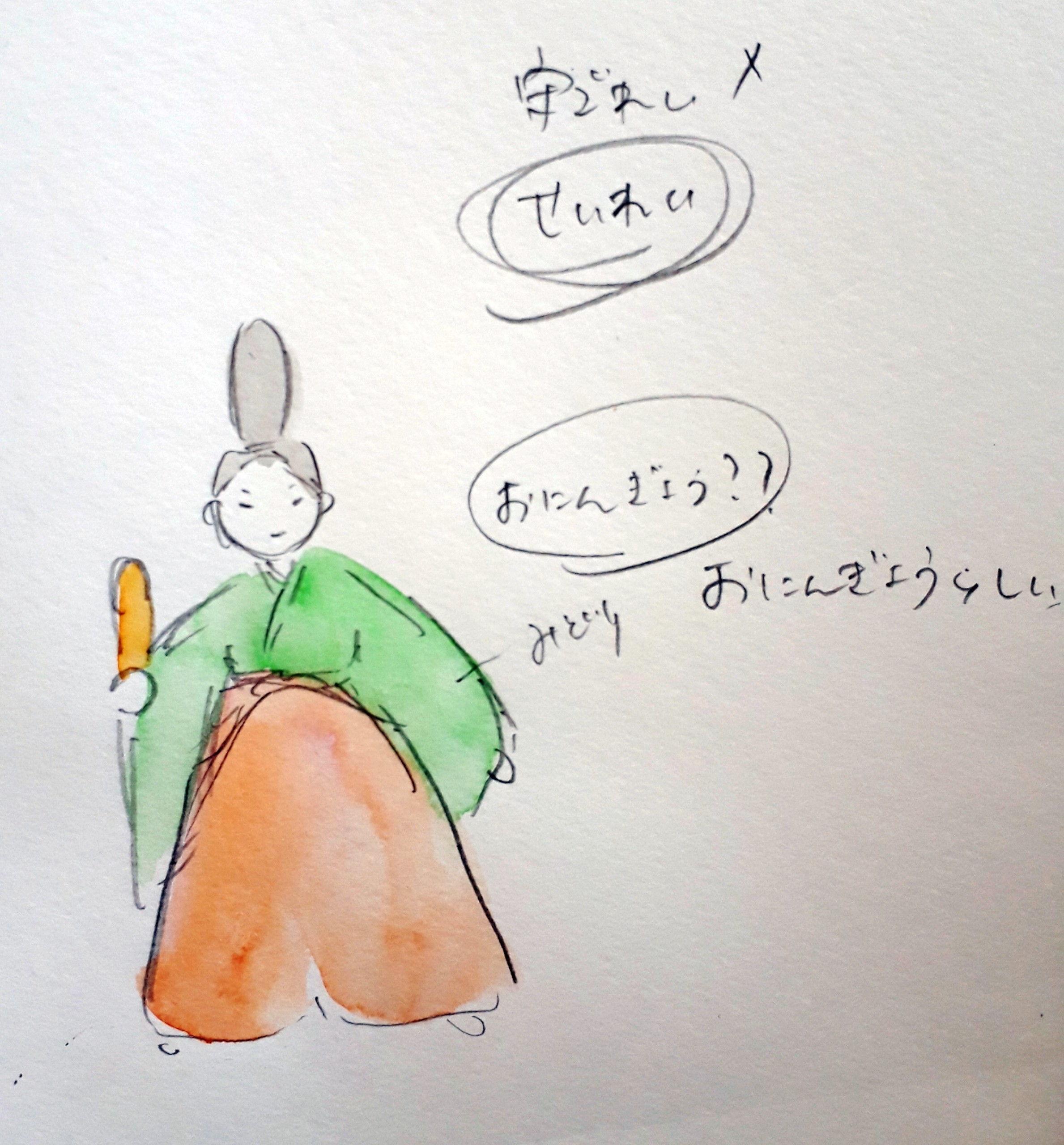 f:id:yucha168:20191126135821j:image