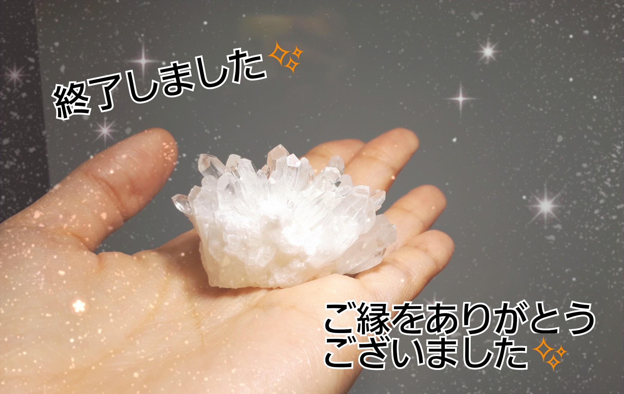 f:id:yucha168:20191217231955j:image
