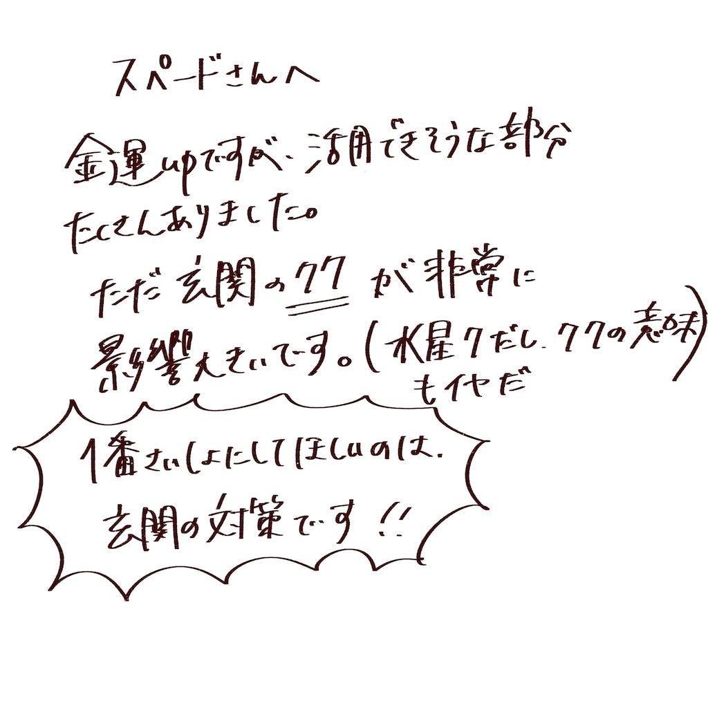 f:id:yucha168:20200509171545j:image