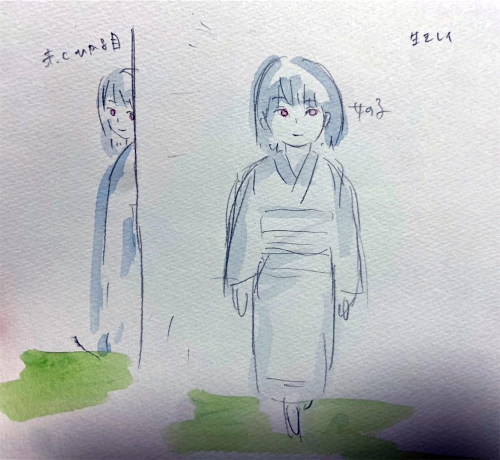 f:id:yucha168:20210522081020j:image