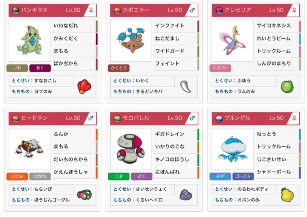 f:id:yuchama0920:20160829125234j:image