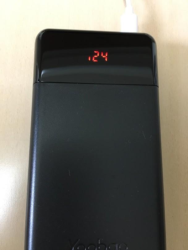 モバイルバッテリー 大容量 急速充電