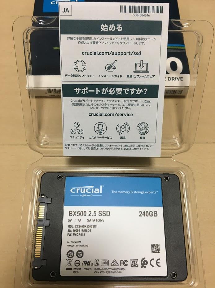 SSD おすすめ メーカー クルーシャル