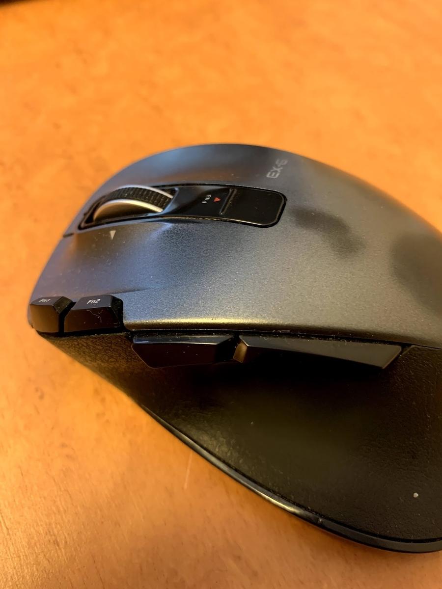 EX-G マウス