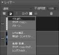 f:id:yuchi78:20110512095429p:image:medium:left