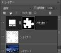 f:id:yuchi78:20110512095430p:image:medium