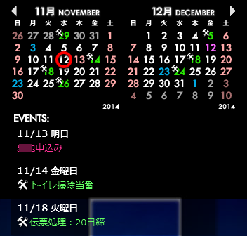 f:id:yuchi78:20141112130435p:image:w240