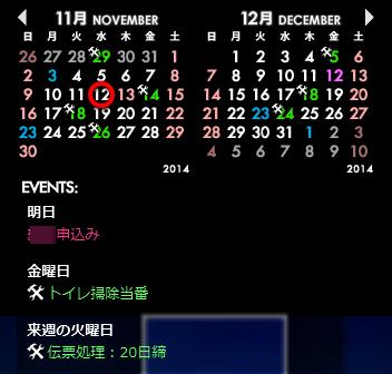 f:id:yuchi78:20141112130436p:image:w240:left