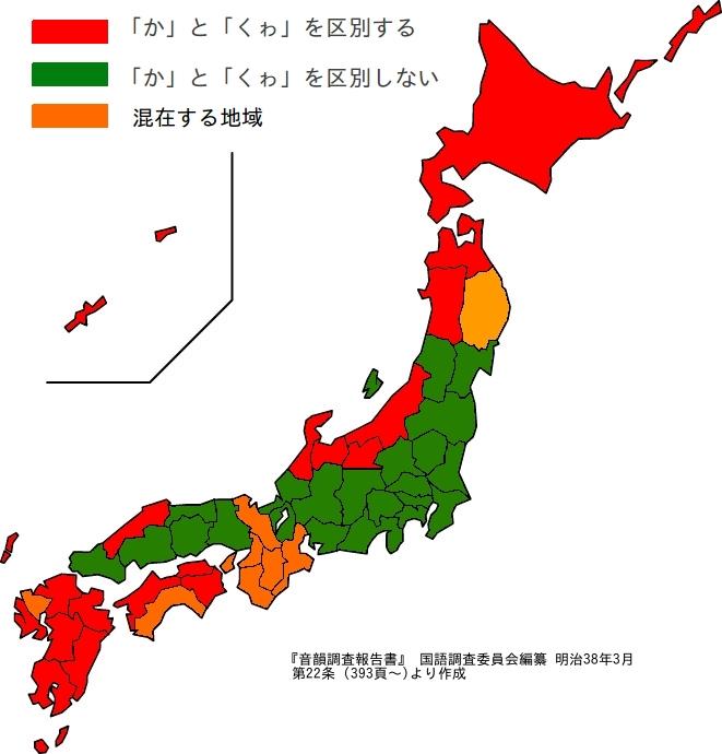f:id:yuchiki1000yen:20170818222138j:plain