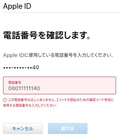 f:id:yuco88se:20210607112036p:plain