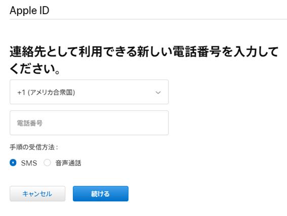 f:id:yuco88se:20210607112410p:plain