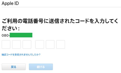 f:id:yuco88se:20210607112422p:plain