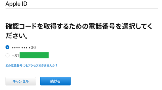 f:id:yuco88se:20210607112500p:plain