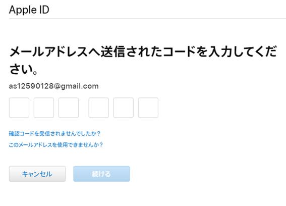 f:id:yuco88se:20210607112512p:plain
