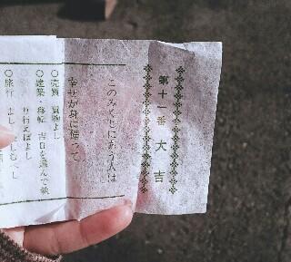 f:id:yuconono:20170104205737j:image