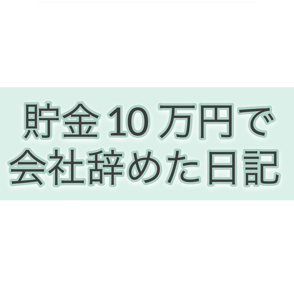 f:id:yucox24:20180530141057j:image