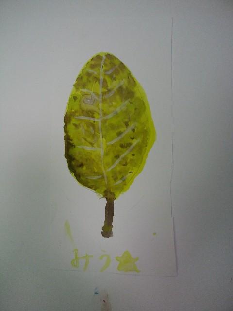 f:id:yuctti-san:20200115212137j:image