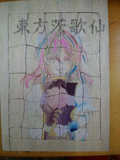 f:id:yuctti-san:20200214123304j:image