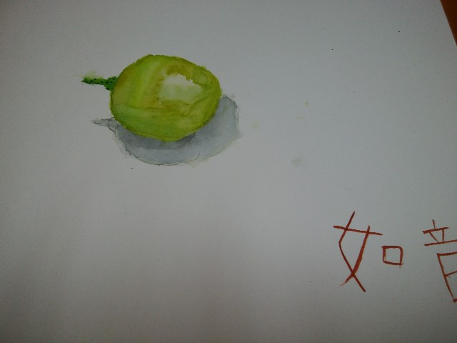 f:id:yuctti-san:20200223111958j:image