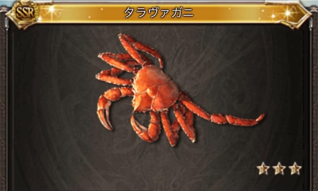 f:id:yuda_poke:20200103163352j:image