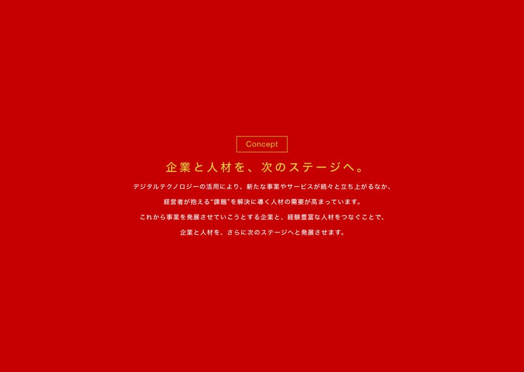 f:id:yudai-cw:20170808214715j:plain