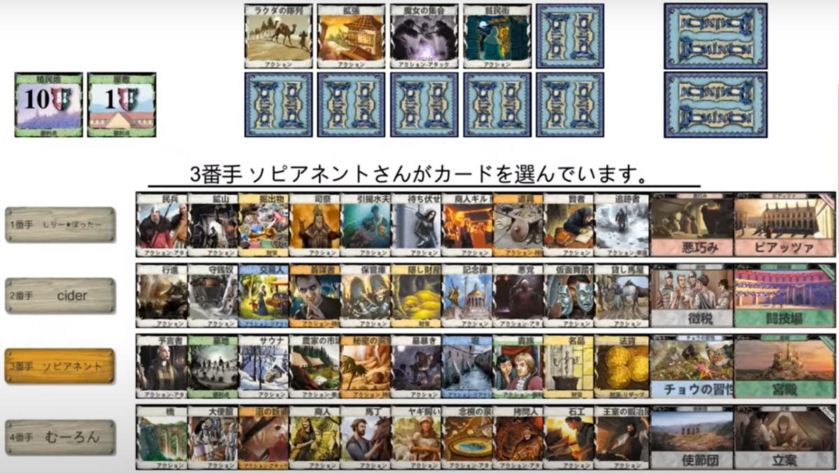 f:id:yudai214:20200708232942p:plain