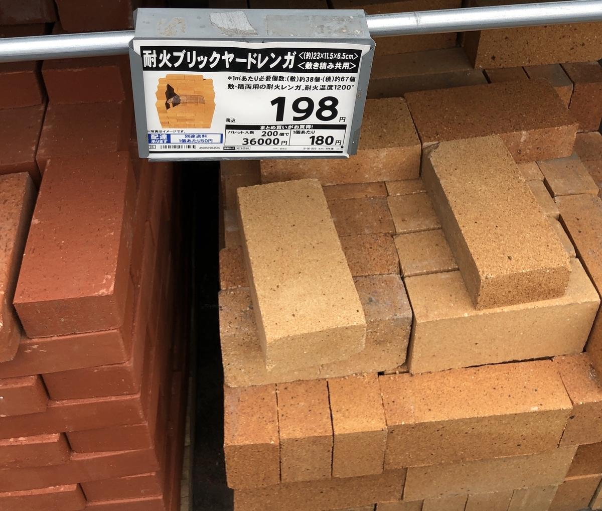 f:id:yudaikawase:20190405212843j:plain