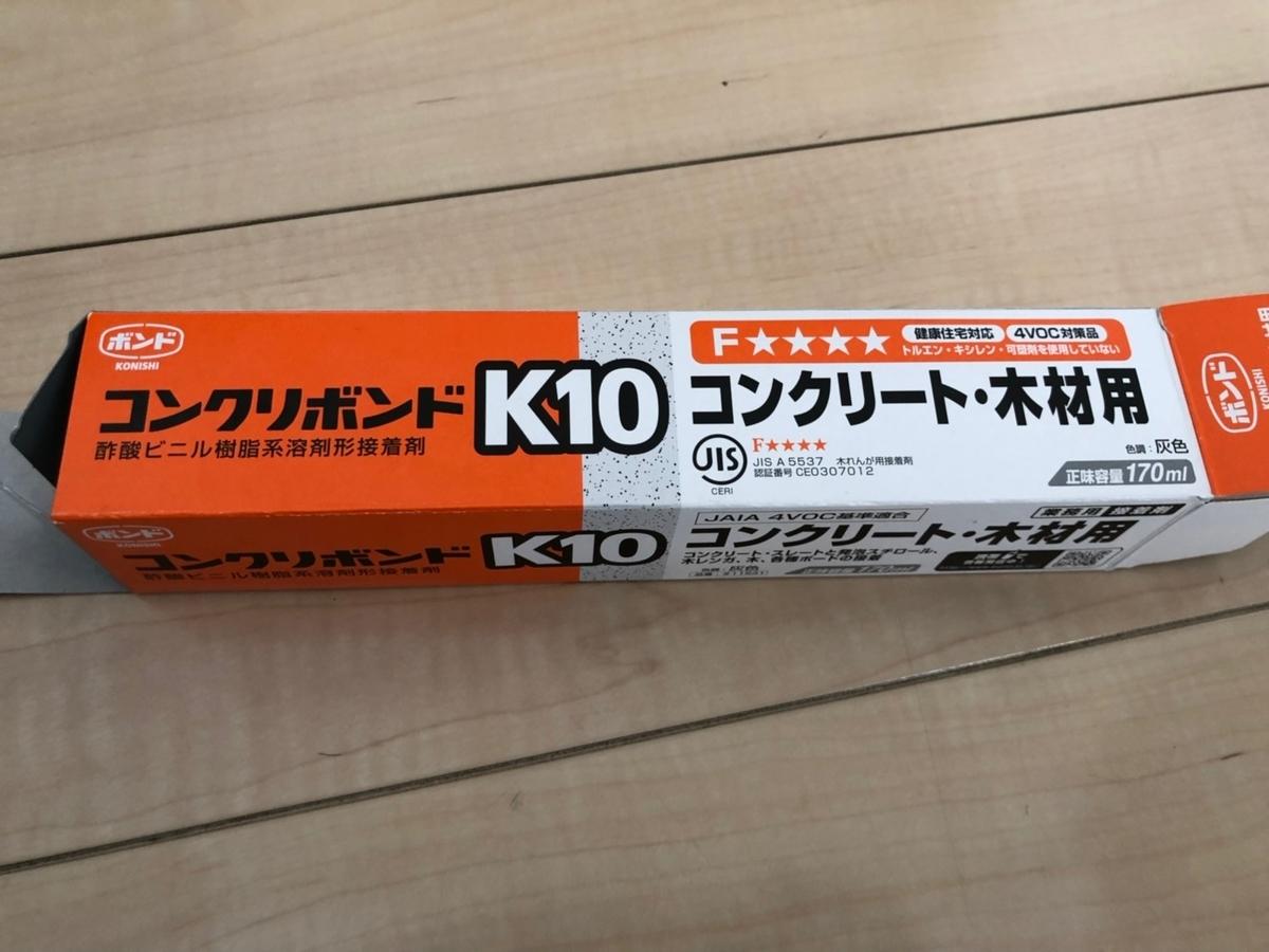 f:id:yudaikawase:20190424165848j:plain