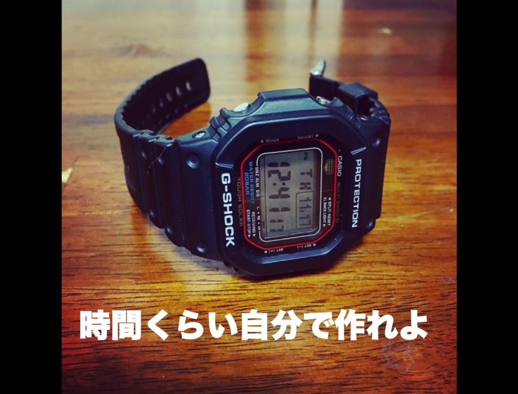 f:id:yudaiohira:20161117005253p:plain