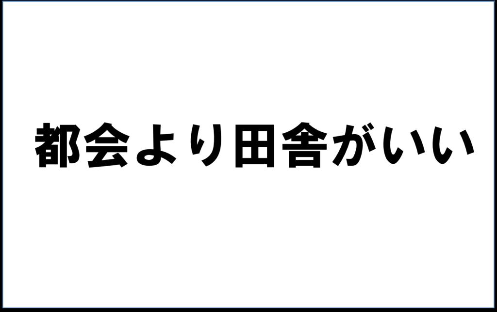 f:id:yudaiohira:20161120223425p:plain