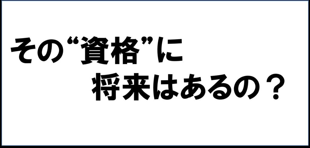 f:id:yudaiohira:20161123235642p:plain