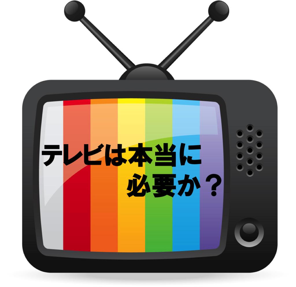 f:id:yudaiohira:20161125013325p:plain